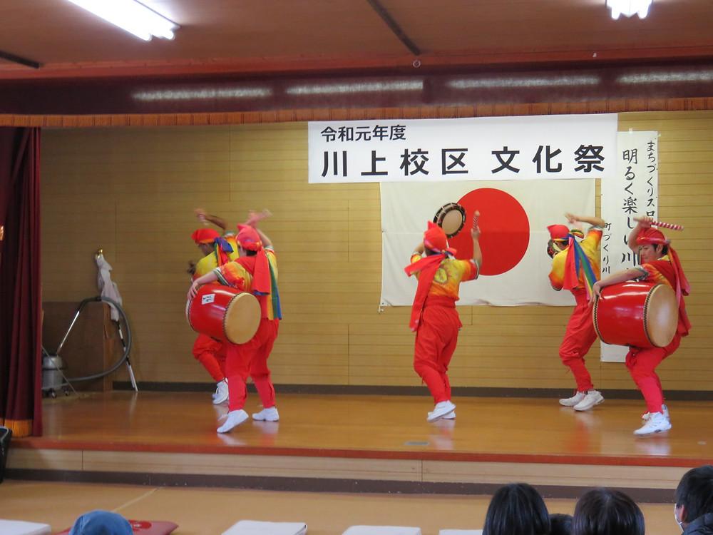 川上校区文化祭