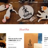 Tabby Coffee WEB