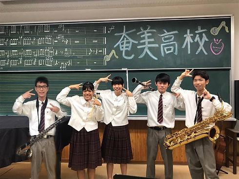 奄美高校吹奏楽部パンフ用写真.JPG