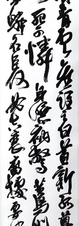 袁宏道の詩