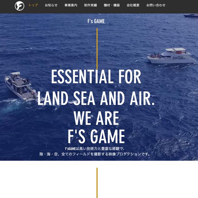 F's GAME WEBサイト