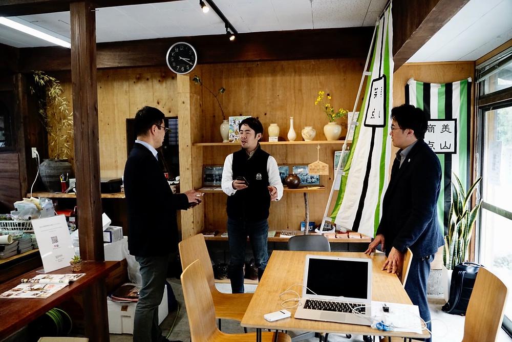 吉村さんの活動拠点「美山商店」