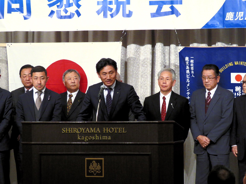 ビルメンテナンス政治連盟 新年懇親会