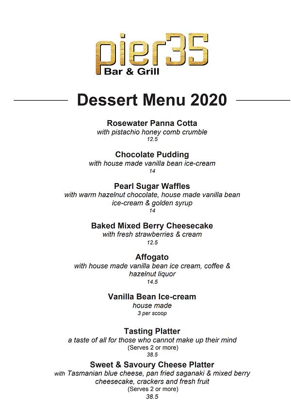 Dessert 2020.png