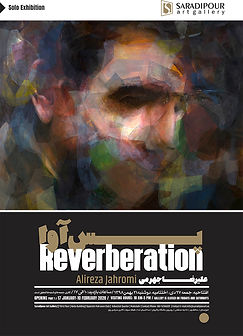 Reverberation Part - 1
