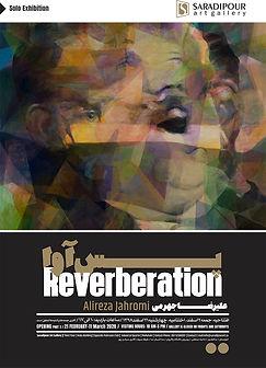 Reverberation Part - 2