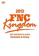 2013 FNC KINGDOM.jpg