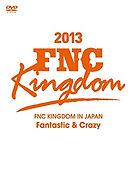 2013 FNC KINGDOM.jpg