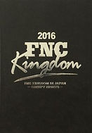 2016FNC KINGDOM.jpeg