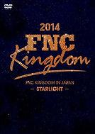 2014FNCKINGDOM.jpg
