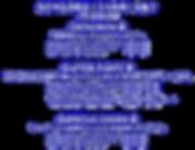 2019FNCKINGDOM_Teaser_telop62.png