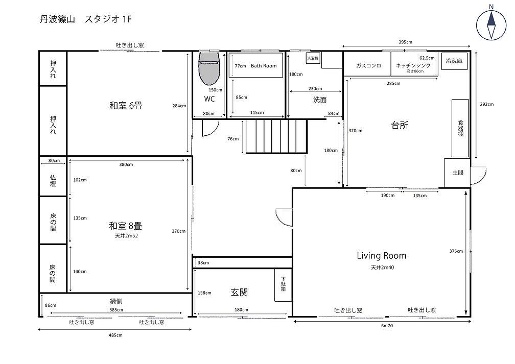 丹波篠山スタジオ計測値記入OK用見取り図1F.jpg
