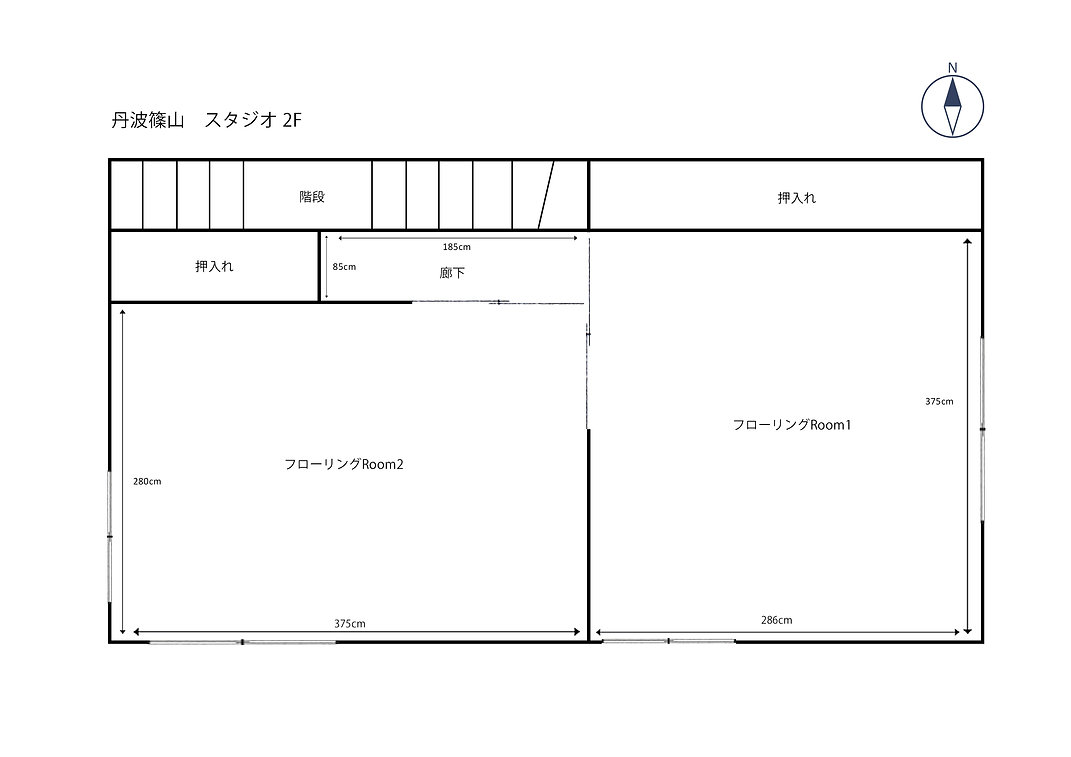 丹波篠山スタジオ計測値記入用見取り図2F.jpg