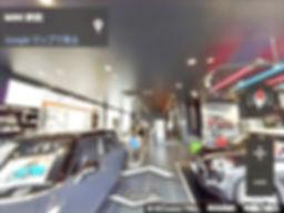 1200円~格安で撮影し放題|Googleストリートビュー撮影・依頼|PMJ(パワーメッセージ ジャパン株式会社)