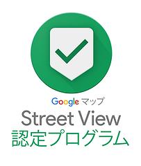 千葉県/東京/格安ストリートビュー