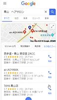 格安|1,200円~|Googleストリートビューがどこよりも安く撮影し放題|PMJ(パワーメッセージ ジャパン株式会社)