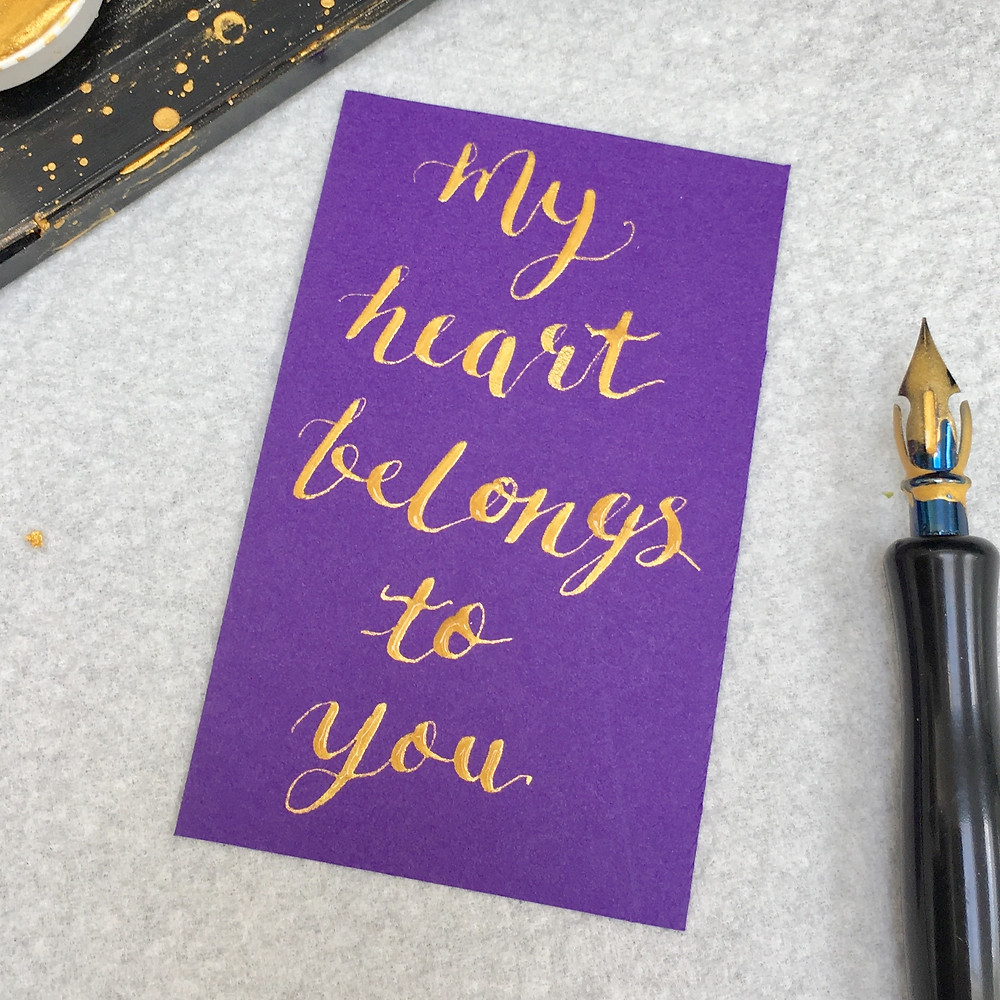 A calligraphy message for a loved one