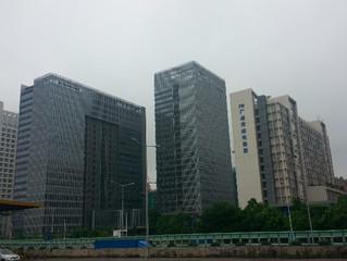 Visit to Guangzhou