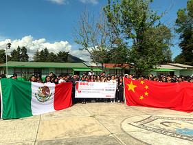 ESTILO | Apoya Baic a la niñez mexicana