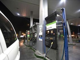 GAS NATURAL, ALTERNATIVA PARA LA MOVILIDAD EN MÉXICO