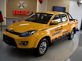 MOTOR | Nueva Pickup Vigus 3 JMC, presentada por BAIC en México