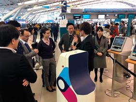 AÉREO | KATE, el quiosco robótico de SITA, debuta en el Aeropuerto Internacional de Kansai