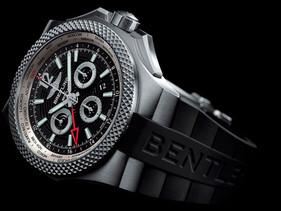 Breitling Bentley GMT Light Body B04 S