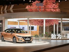 Nissan e-POWER: innovación que mejora la experiencia