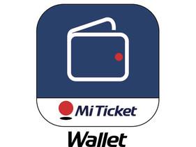 LOGÍSTICA | Mi Ticket Wallet la aplicación que mejora la experiencia del usuario