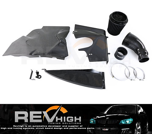 AUDI S5 RS5 B9 Carbon Fiber Airbox Performance cold air intake filter kit