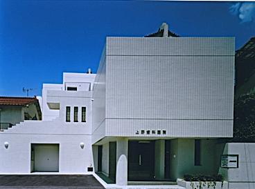 安芸高田市の歯医者、上野歯科医院の外観です。
