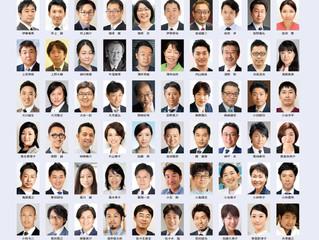 World Dental Innovators Meeting 2020