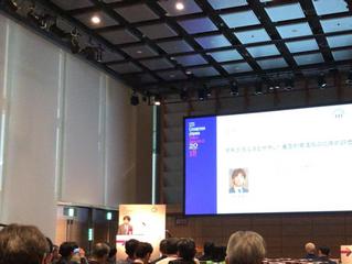 東京での講演