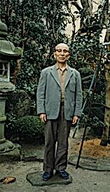 上野歯科医院初代院長 上野立男