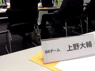 日本歯周病学会インプラント委員会に参加してきました。