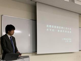 長崎大学で講演しました。