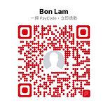 Pay me  Bon Lam.jpg