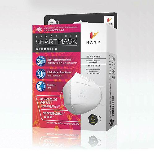 NASK 納米纖維智能口罩 (成人) - 1盒/5個
