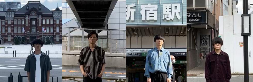 「環状少女」MV公開中