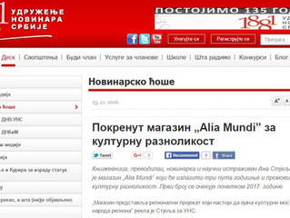 "UNS preneo vest o pokretanju magazina ""Alia Mundi"""