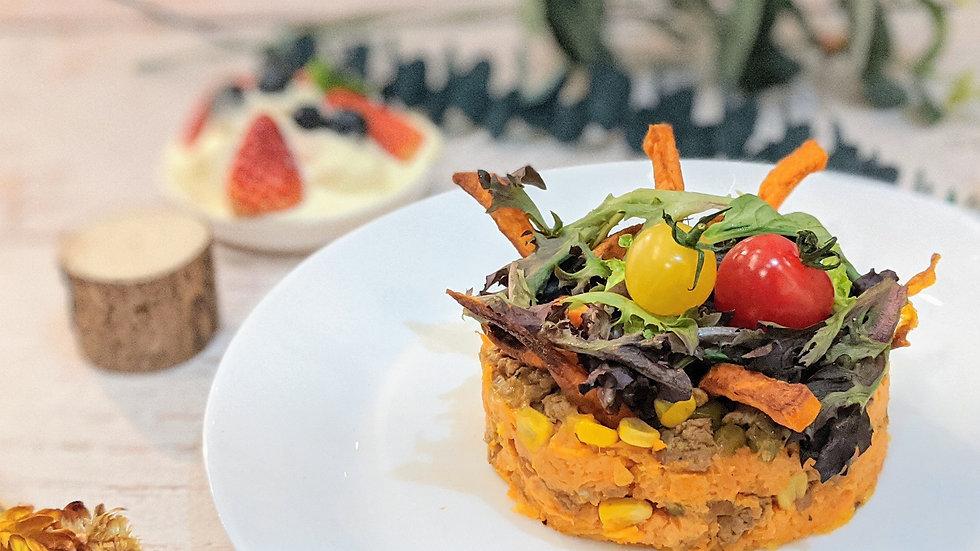 紫黃番薯豬肉牧羊人批配沙律 - Sweet Potato & Minced Pork Shepherd's Pie with House Salad