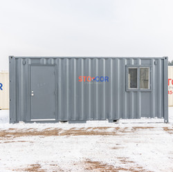 StoCor visitor container-13.jpg