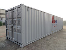 Our 40' standard portable storage units are designed with structure and stability as well as security on your jobsite