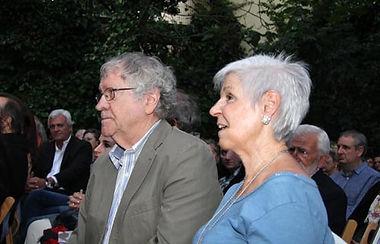 Pilar e Ian Gibson .jpg