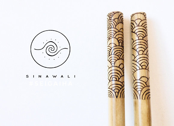 Sinawali Sticks ~ Seigaiha series (Kali Arnis Escrima)