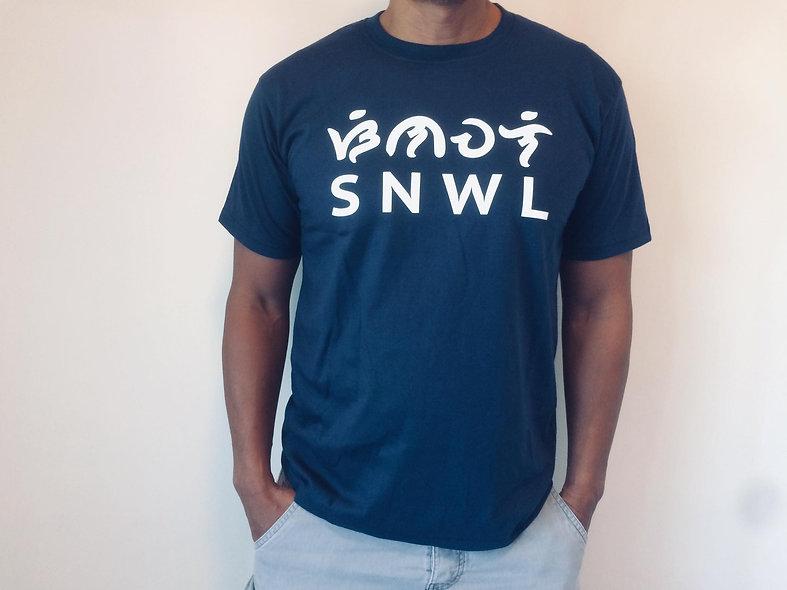 Sinawali Shirt - SNWL x Baybayin