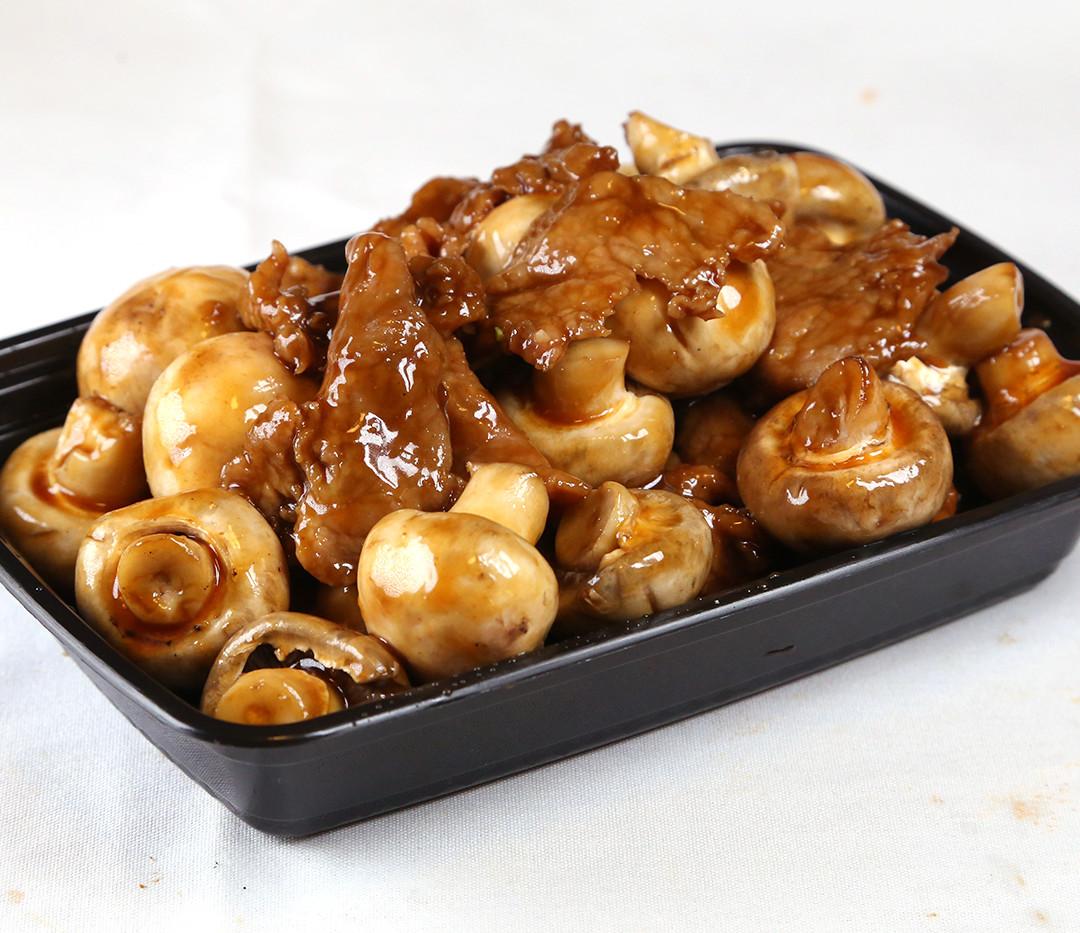 Entree AlaCarte Beef Mushroom.jpg