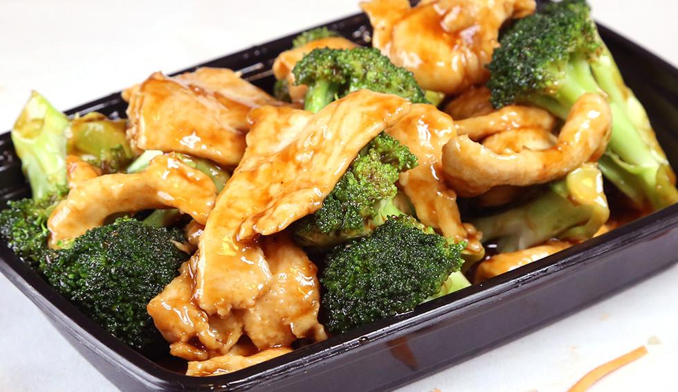 Entree AlaCarte Chickken Broccoli.jpg