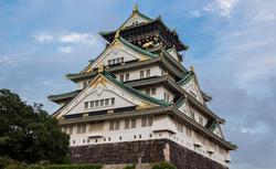 Osaka Castle (Osaka)