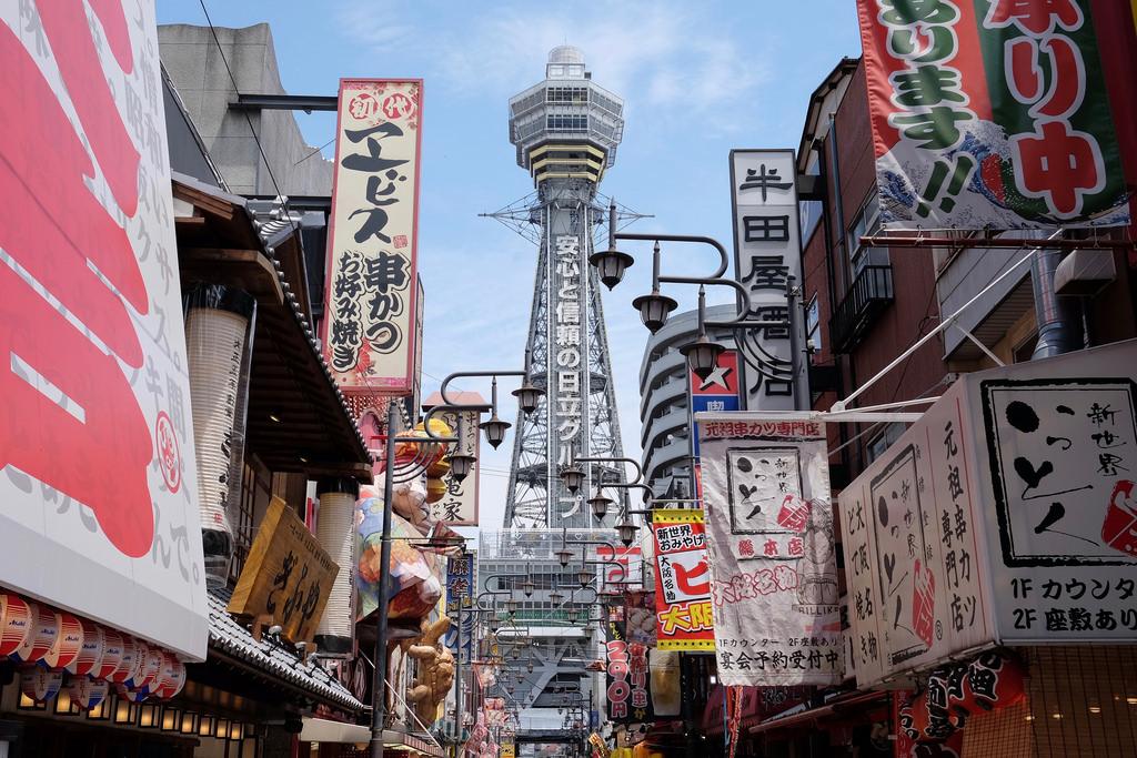 Tsūtenkaku (Osaka)